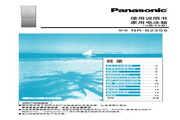 Panasonic 松下 NR-B23S6 使用说明书
