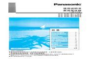 Panasonic 松下 NR-B17S6 使用说明书
