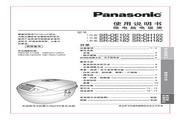 Panasonic 松下 SR-DE2/DH2 使用说明书
