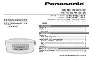 Panasonic 松下 SR-RE1 使用说明书
