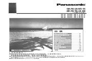 Panasonic 松下 NR-B17S7 使用说明书