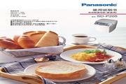 Panasonic 松下 SD-P205 使用说明书