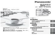 Panasonic 松下 NC-PS35 使用说明书