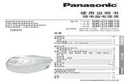 Panasonic 松下 SR-CHB系列 使用说明书