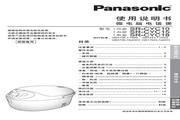 Panasonic 松下 SR-CYC系列 使用说明书