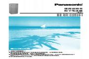 Panasonic 松下 NR-C25VP1 使用说明书