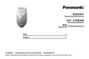 Panasonic 松下 ES-WS20 使用说明书