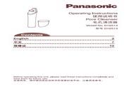 Panasonic 松下 EH2513 使用说明书