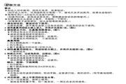 Panasonic 松下 EH2592P 使用说明书