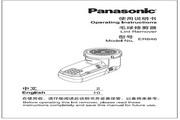 Panasonic 松下 ER846 使用说明书