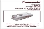 Panasonic <i>松下</i> ER3300 使用<i>说明书</i>