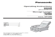 Panasonic 松下 EP1280 使用说明书