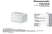 Panasonic 松下 F-VXG70C 使用说明书