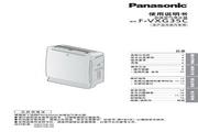 Panasonic 松下 F-VXG35C 使用说明书