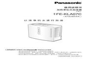 Panasonic 松下 FE-KLA07C 使用说明书