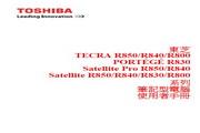 东芝 Tecra R850 说明书