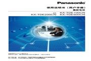 Panasonic 松下 KX-TDE100CN 使用说明书