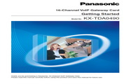 Panasonic 松下 KX-TDA0490 使用说明书