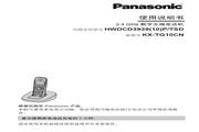 Panasonic 松下 KX-TG10CN 使用说明书