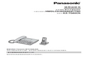 Panasonic 松下 KX-TG80CN 使用说明书
