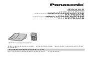 Panasonic 松下 KX-TG20CN 使用说明书