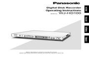 Panasonic 松下 WJ-HD100 使用说明书