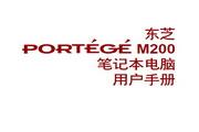 东芝 Portege M200 说明书
