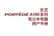 东芝 Portege A100 说明书