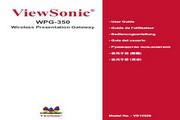 优派 WPG-350 说明书