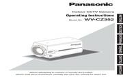 Panasonic 松下 WV-CZ352 使用说明书