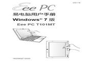 华硕 Eee PC T101MT 说明书
