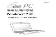 华硕 Eee PC 1018P 说明书