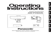 Panasonic 松下 AW-PH650L 使用说明书
