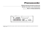 Panasonic 松下 AV-HS300G 使用说明书