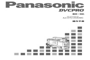 Panasonic 松下 AJ-D410AMC 使用说明书