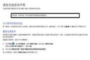 SONY VPCM12 说明书 官方版