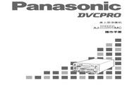 Panasonic 松下 AJ-D250MC 使用说明书