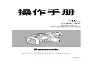 Panasonic 松下 AG-DVC180MC 使用说明书