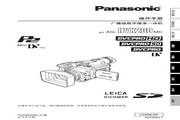 Panasonic 松下 AG-HVX200MC 使用说明书