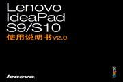 Lenovo Ideapad S9 S10 说明书