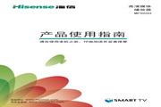 Hisense 海信 MP988H 说明书