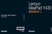 Lenovo Ideapad Y430 说明书