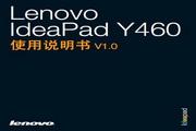 Lenovo Ideapad Y460 说明书