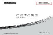 Hisense 海信 LED46K100 说明书