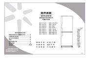 容声 冰箱BCD-209S/E型 使用说明书