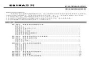 创维 42E81RA液晶彩电 使用说明书