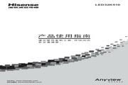 Hisense 海信 LED32K510 说明书