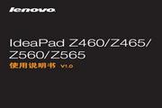 Lenovo Ideapad Z460 说明书