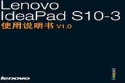 Lenovo Ideapad S10-3 说明书