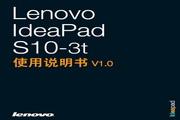 Lenovo Ideapad S10-3t 说明书